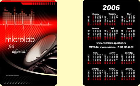Карманные календари печать карманных